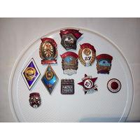 Значки коллекция