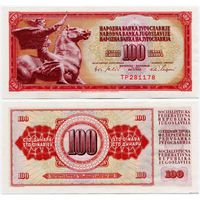 Югославия. 100 динаров (образца 1965 года, P80b, без защитной полосы, UNC)