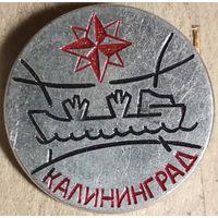 Калининград 2. Серия –  Квадраты современные.