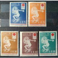 ПАРАГВАЙ\1444\1964 - СПОРТ - Летние Олимпийские игры в Токио - Метание диска