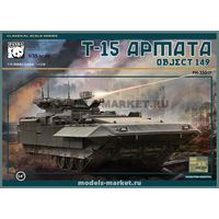 Бронемашина T-15 Armata (Object 149), сборная модель 1/35 Panda Hobby 35017