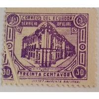 Эквадор, история, старая марка, разновидность, распродажа