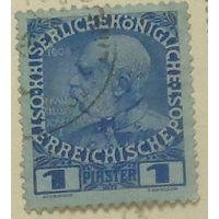 Император Франц Иосиф. Австрийская почта в Леванте. Дата выпуска: 1914