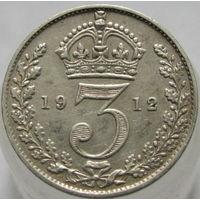 Великобритания 3 пенса 1912 (108)