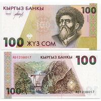 Киргизия. 100 сом (образца 1994 года, P12, UNC) [серия AD]