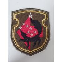 Шеврон 5 бригада спецназа Беларусь