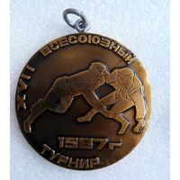 Медаль. САМБО 1987г. СДЮШОР, КСТОВО. XVII Всесоюзный турнир #005