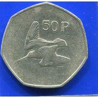 Ирландия 50 пенсов 1988