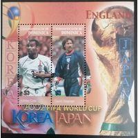 Кубок мира по футболу, .Южная Корея и Япония.