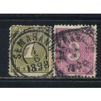 NL Колонии Нидерландская Индия (Индонезия) 1883 Номинал Стандарт #17,20