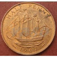 5968:  1/2 пенни 1967 Британия