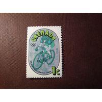 Гренада 1976 г. Летние Олимпийские игры 1976, Монреаль.