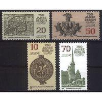 Германия, ГДР 1986 г. Mi#3023-3026** чистая полная серия (MNH)