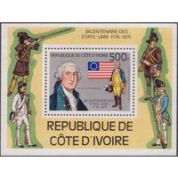 Кот-д'Ивуар 1976