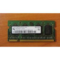 Оперативная память для ноутбука HP DDR2 PC-5300 512MB
