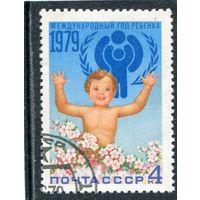 СССР 1979.. Международный год ребенка