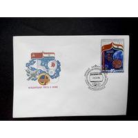 Конверт первого дня. Совместный Советско - Индийский Космический Полет 1984 г. Звездный городок #0045