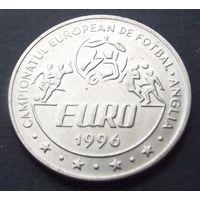 Румыния. 10 лей 1996 Последний аукцион 2019