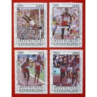 Центральноафриканская республика. Спорт. ( 4 марки ) 1984 года.