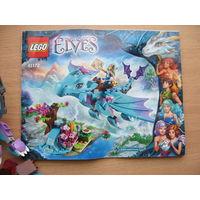 Конструктор LEGO Elves 41172 Приключение дракона Воды