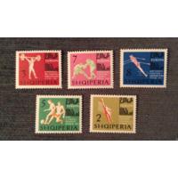 Албания. 1963. Спорт. Чемпионат европы