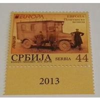 Сербия, транспорт, почта, Европа-септ, история, распродажа