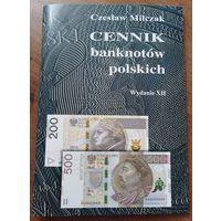 Ценник польских банкнот 2018г. Ч. Мильчак, изд.XII