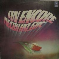 """Various - Песня На """"Бис"""" - LP - 1982"""