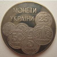 Украина 2 гривны 1996 г. Монеты Украины