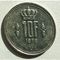Люксембург 10 франков, 1978 4-16-4