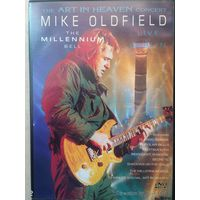 DVD MIKE OLDFIELD live in berlin (2 диска)