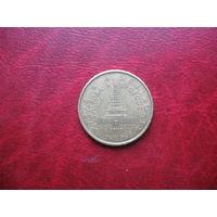 10 центов 2007 год Словения (д)