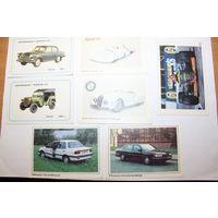 Календарики времён СССР, 7 штук, автомобили, хорошее состояние.
