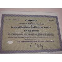 Акция Облигация Германия Третий рейх 340 рейхсмарок 1930 1