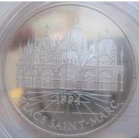 30. Франция 15 экю 100 франков серебро, снижение цены*