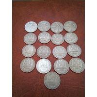РАСПРОДАЖА!!! 50 копеек 1964-1988 г.г. Старт с 1 рубля! Без МЦ!
