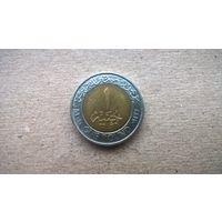 Египет 1 фунт, 2010г. **