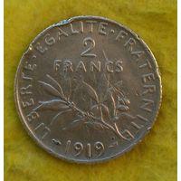 2 франка 1919 г Серебро