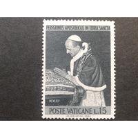 Ватикан 1964 папа Павел 6