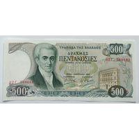 Греция 500 драхм 1983, А-UNC, 231