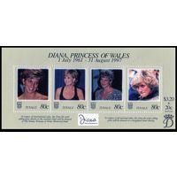 1997 Тувалу 789-92 / B62 Принцесса Диана