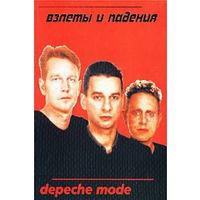 Depeche Mode   Взлёты и падения
