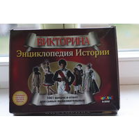 Энциклопедия истории. Викторина, настольная игра.