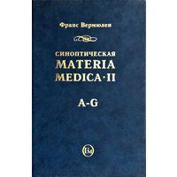 Синоптическая Materia Medica,ч.1(A-G)