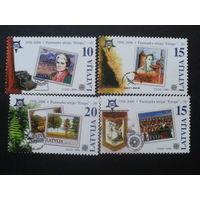 Латвия 2006 50 лет маркам Европа полная серия