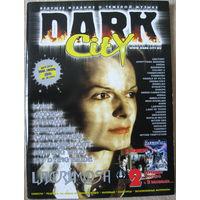 Dark City / N26/2005