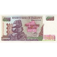 Зимбабве 500 долларов 2001 UNC