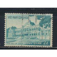 Вьетнам Респ (Южный) 1958 Дворец независимости в Сайгоне #176