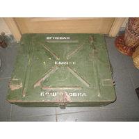 Ящик военный БМП-1 Огневая подготовка 1979 г.