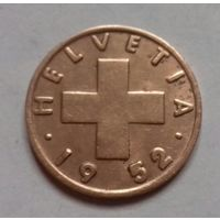 2 раппена, Швейцария 1952 г.